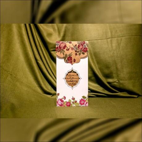 Invitatie de nunta Tallie Floral Vintage cu Chenar - Vintage