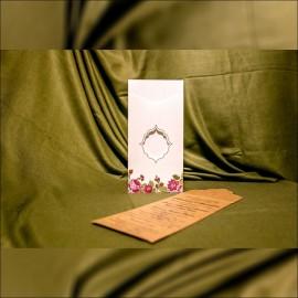 Invitatie de nunta 4074