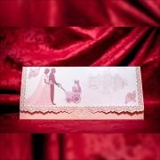 Invitatie nunta botez 5019