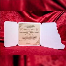 Invitatie de nunta 5027