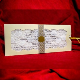 Invitatie de nunta Conrada Damask cu Snur Auriu - TIPARIRE GRATUITA